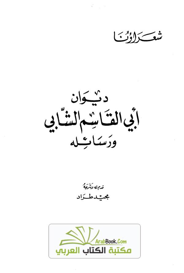 book Charmed, Zauberhafte Schwestern, Bd. 6: